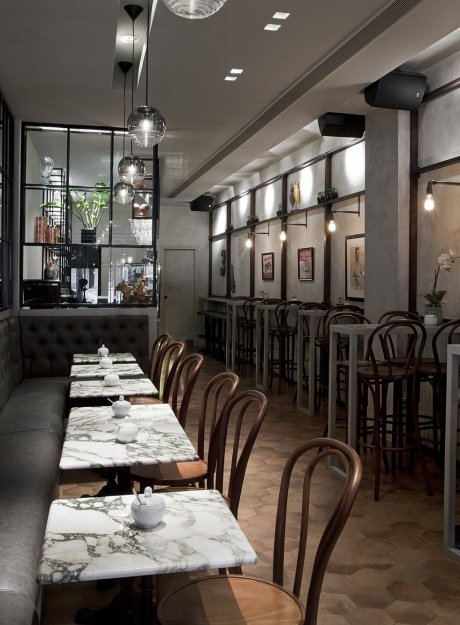Amos café<br> Kifissia